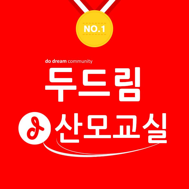 2019-12-11(수) | 13:00 ~ 15:00